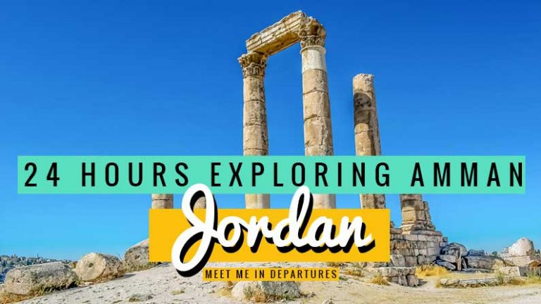 Want to know what the best things to do in Amman are? This detailed Amman itinerary tells you exactly what to see in Amman in just one day as well as day trips. #Amman #Jordan #MiddleEast